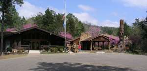 Forest Heritage Center & Museum